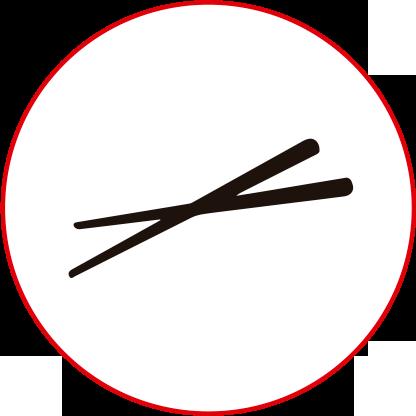 fondo-blanco-palillo