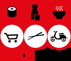 japonmarket-logo4