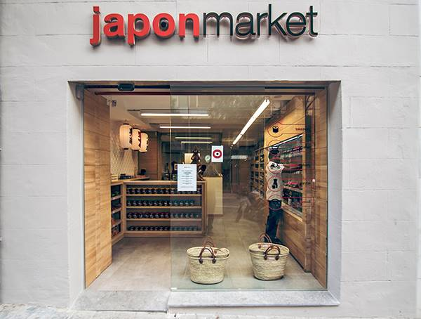 entrada-japonmarket3
