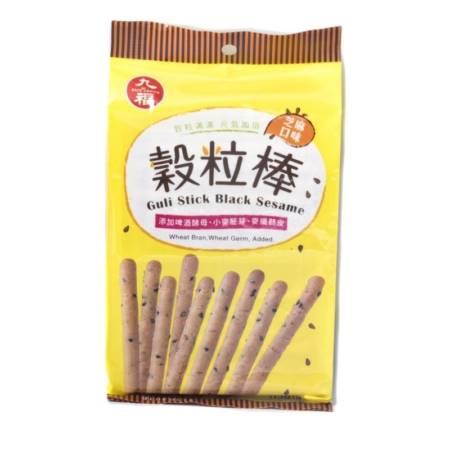 Guli Stic Black Sesame